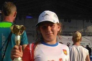 Zosia Cybulska